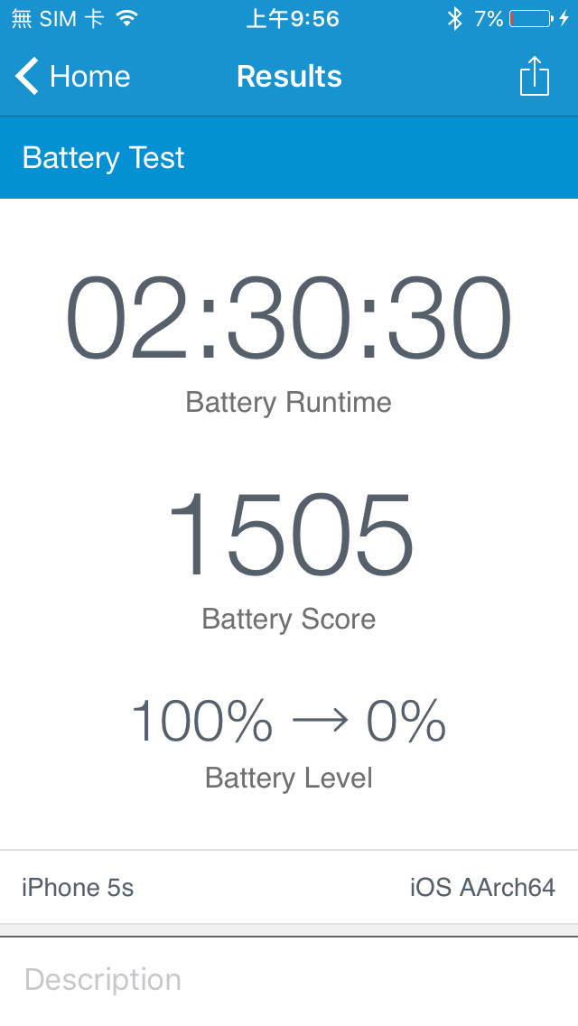 ios-10-beta-battery-test_02