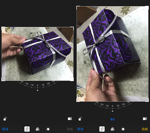 ios-9-tips-how-to-infinity-zoom-in-your-photos_02