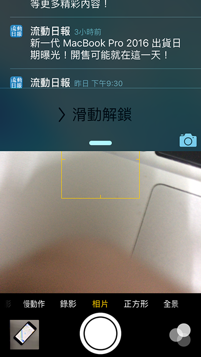 ios-9-tips-how-to-record-video-in-lock-screen-with-screen-lock-and-off_01
