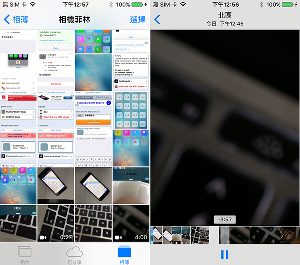 ios-9-tips-how-to-record-video-in-lock-screen-with-screen-lock-and-off_05