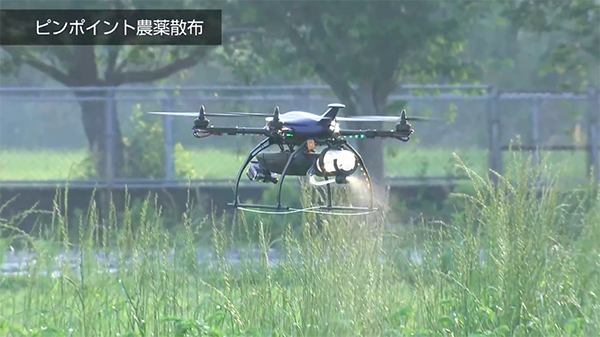 japanese-agri-drone-kill-inspects_02