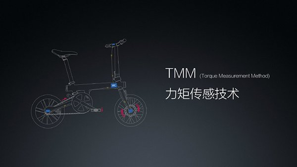xiaomi-e-bicycle_03
