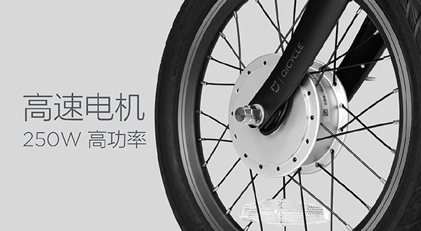 xiaomi-e-bicycle_04