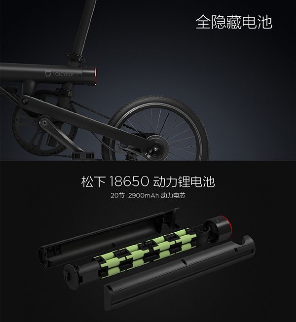 xiaomi-e-bicycle_05