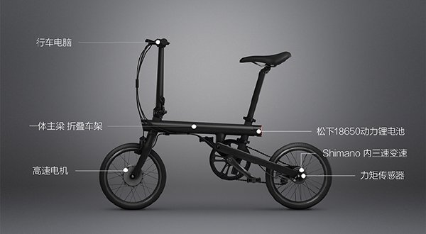 xiaomi-e-bicycle_08
