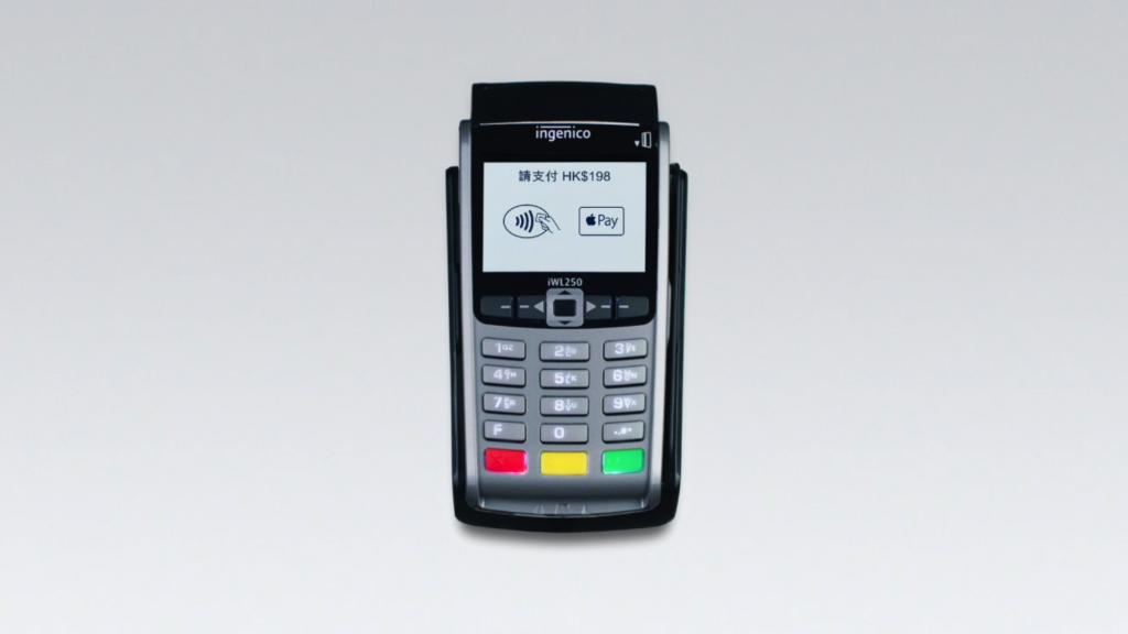Apple Pay-7