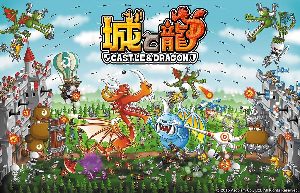 Castle and Dragon (1)