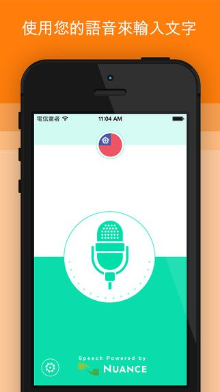 activevoice2