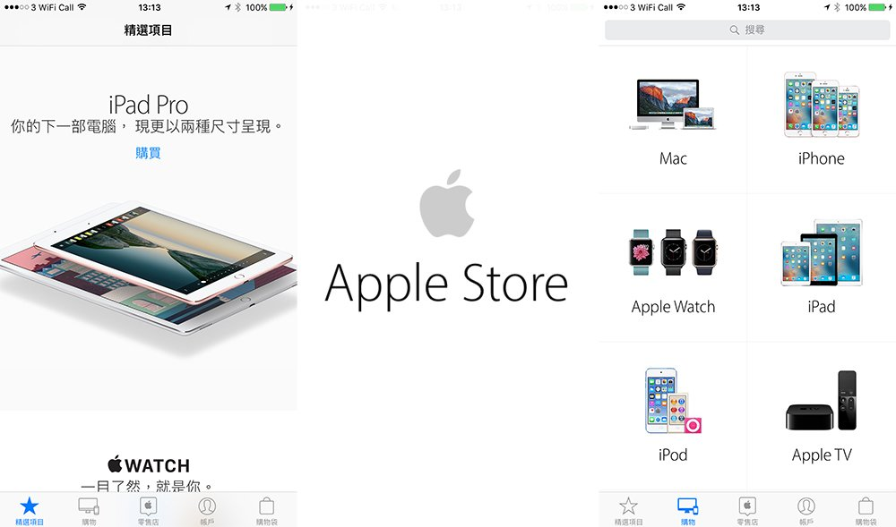 apple-store-new-feature-for-you_00
