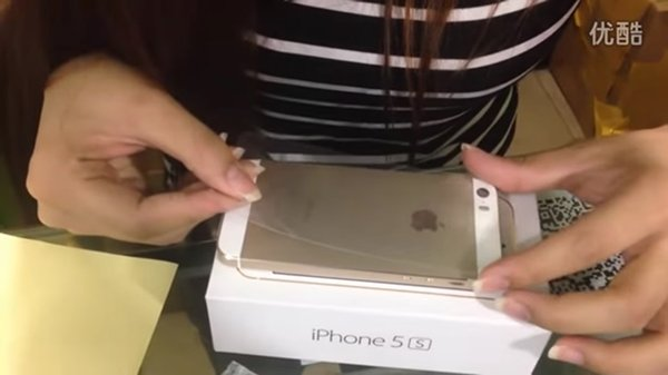 how-to-repack-an-old-iphone-5s_02