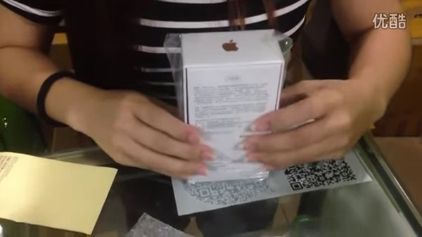 how-to-repack-an-old-iphone-5s_04