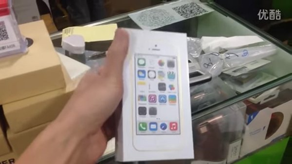 how-to-repack-an-old-iphone-5s_07