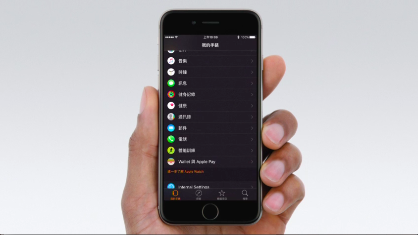 how-to-use-apple-pay-in-apple-watch_02