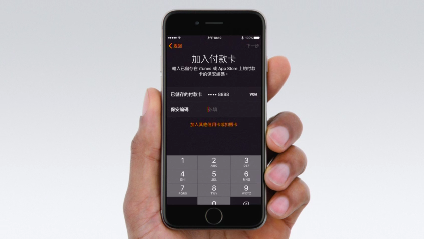 how-to-use-apple-pay-in-apple-watch_05