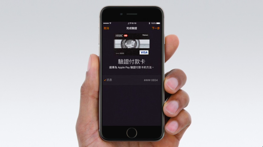 how-to-use-apple-pay-in-apple-watch_07