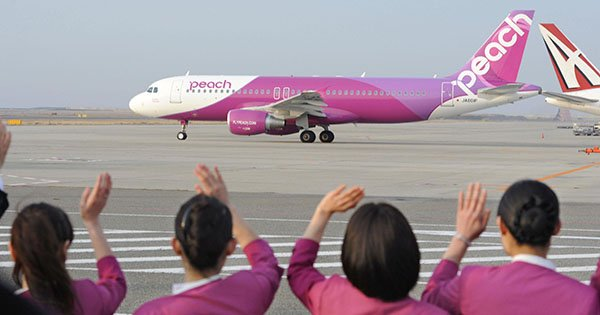 peach-airline-lets-go-sale_00