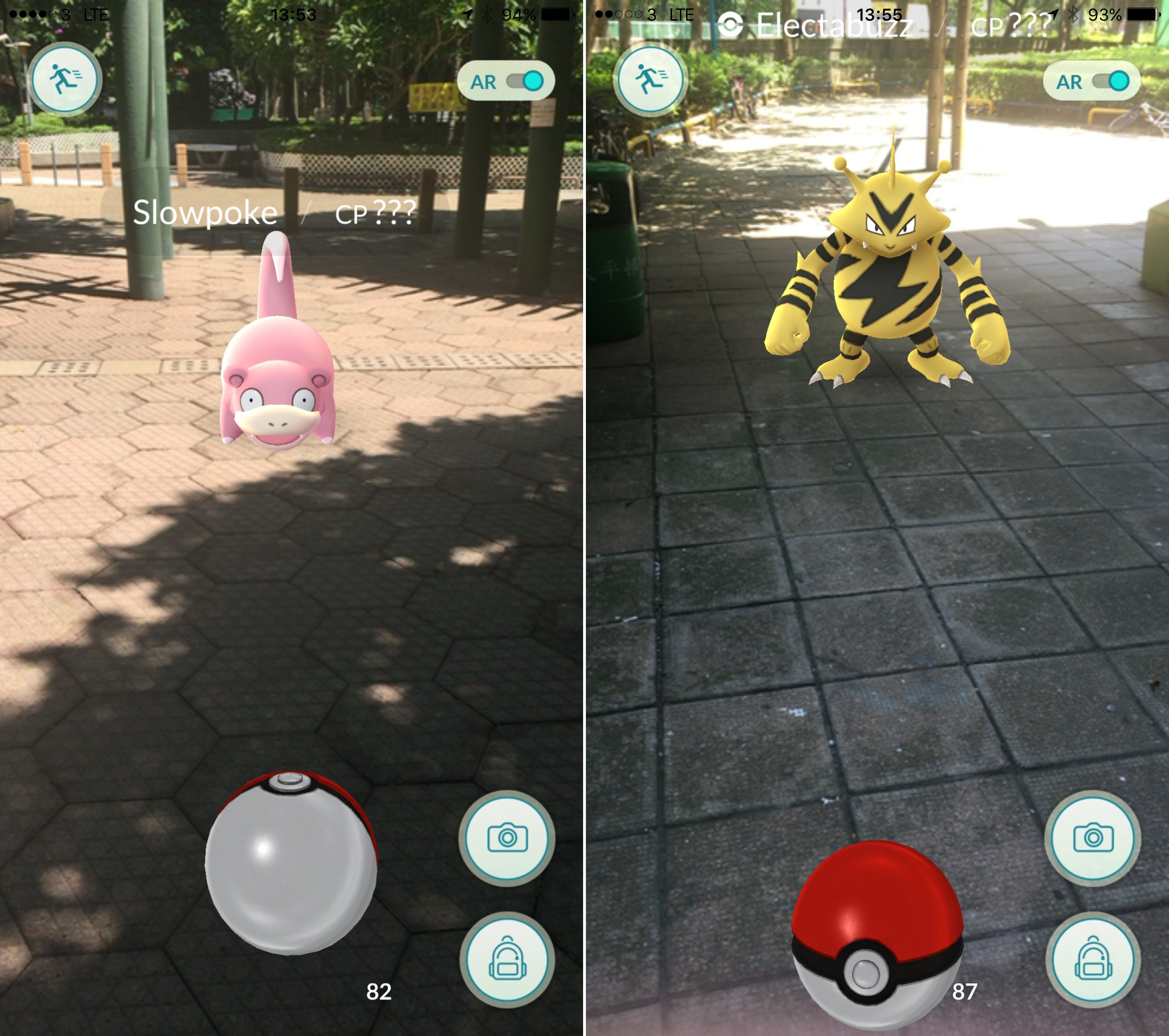 pokemon-go-electric-and-data-test_02