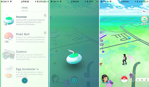 pokemon-go-infinity-incense-and-lucky-egg_01