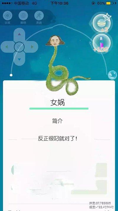 pokemon-go-shan-hoi-keng-go_06