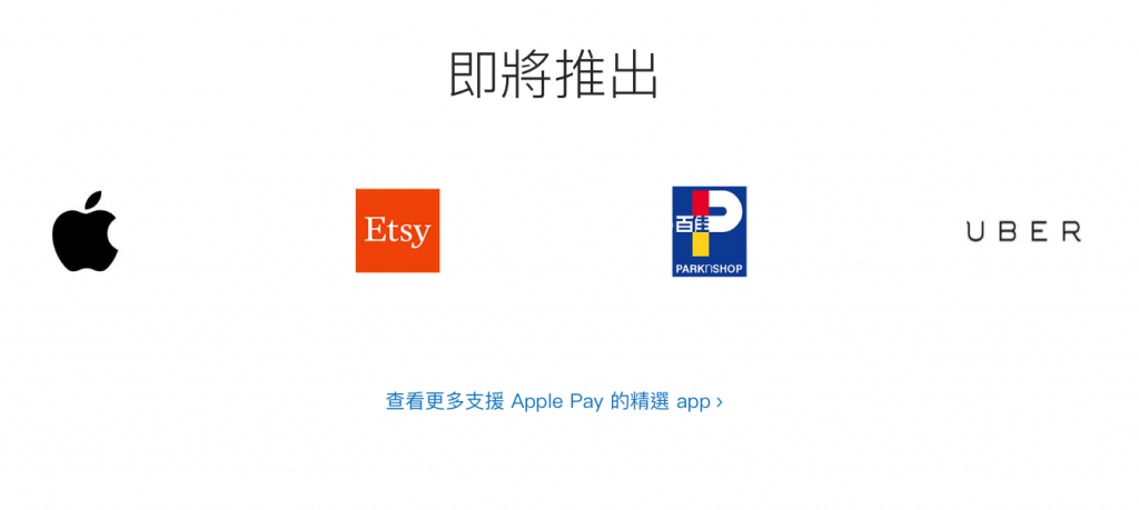 where to use apple pay-4