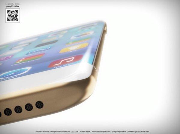 2017-iphone-8-curve-oled_02