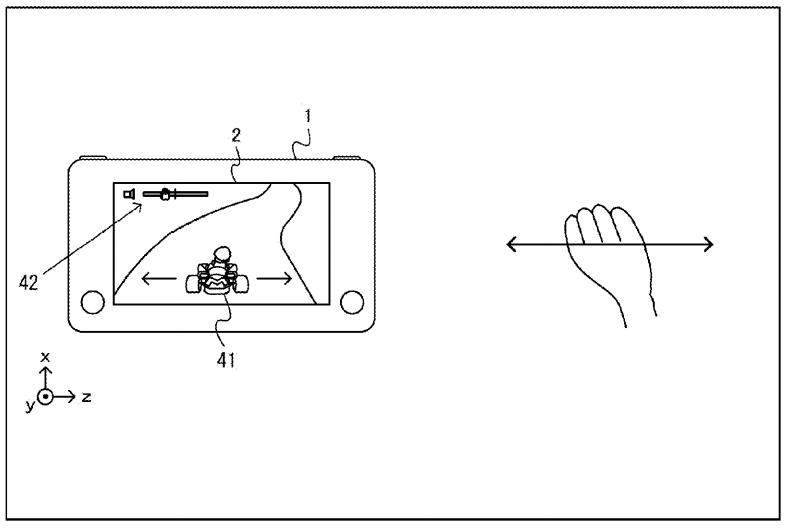 Nintendo new patents (1)