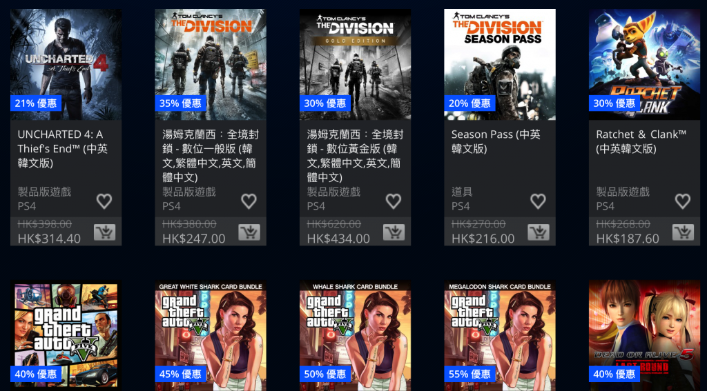 Playstation Store-1