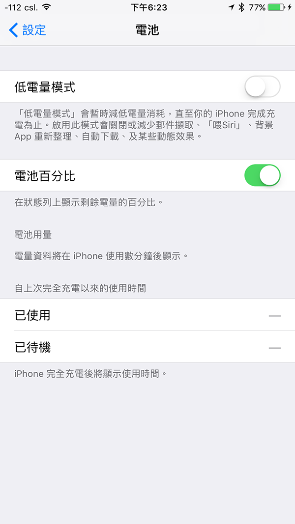 do-you-want-ios-10-beta-3-pb_02