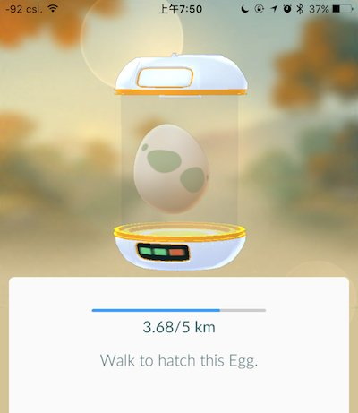 egg00