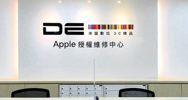 iphone-6-mon-repair-data-express-taiwan_00