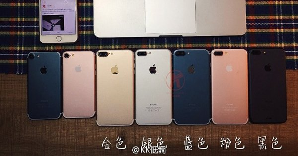 iphone-7-semi-finished-products_00