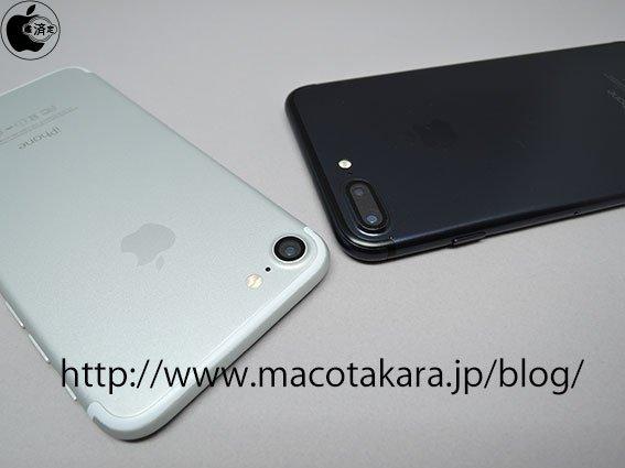 iphone-7-space-black-macotakara_01
