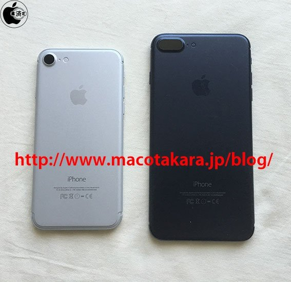 iphone-7-would-have-5-colors_00a