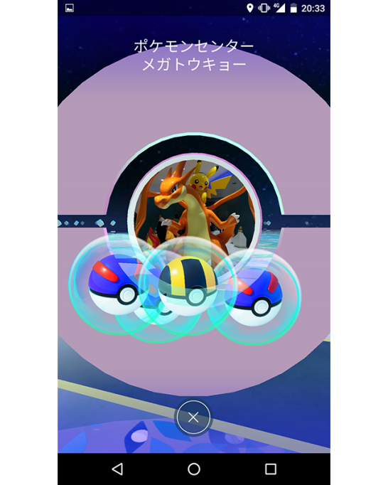 left-spin-right-spin-pokestop-pokemon-go_01