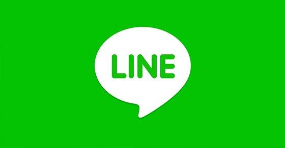 line-6-6-0-ios-update_00a