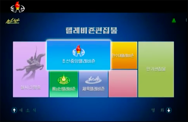 north-korea-streaming-video-service_06