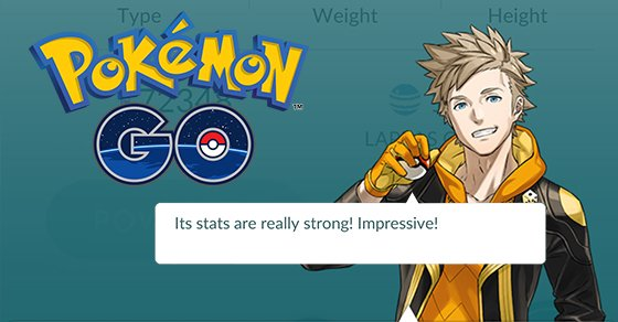 pokemon-go-appraise_00a