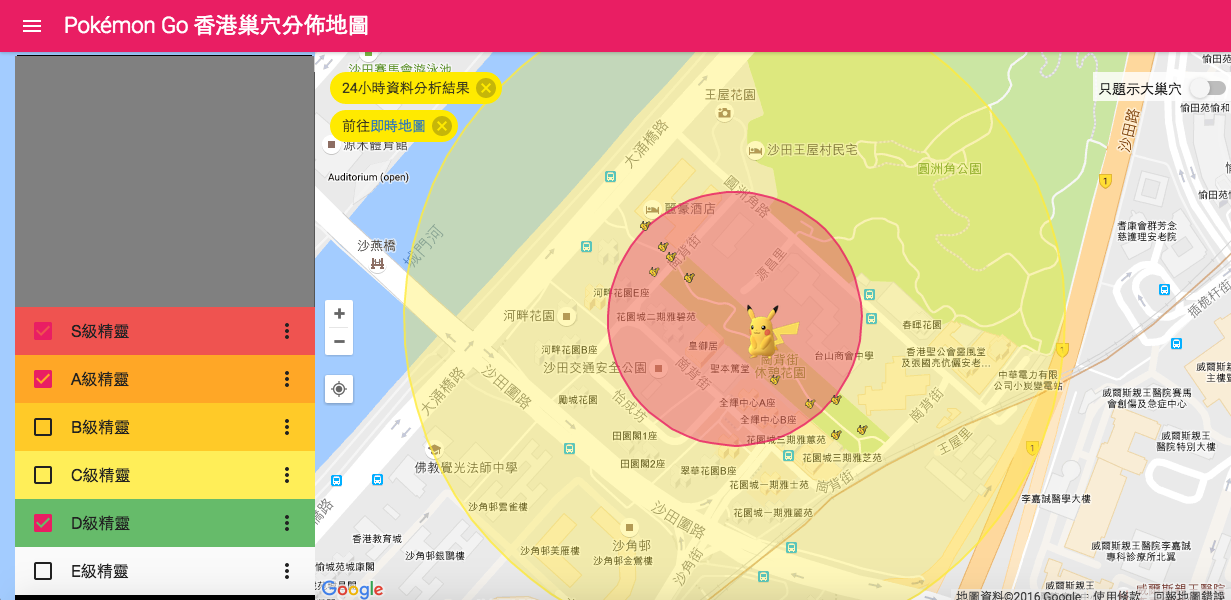 pokemon-go-hong-kong-nest-map_02