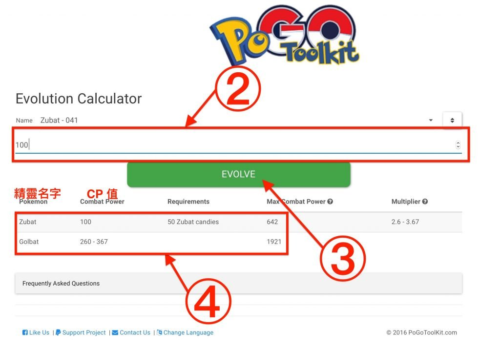 pokemon tool 1