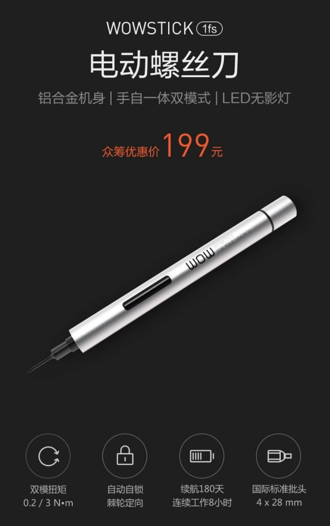 wowstick 1