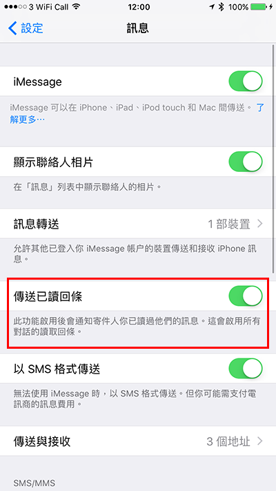 10-tips-imessage-for-ios-10_10