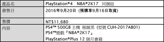 ps4-2000-2