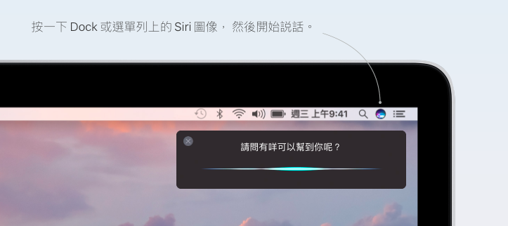 apple-recommend-12-point-in-macos-sierra_01