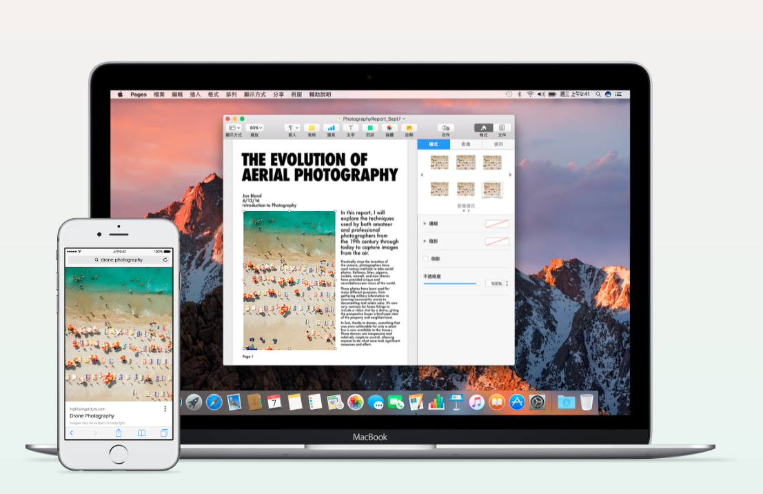 apple-recommend-12-point-in-macos-sierra_02