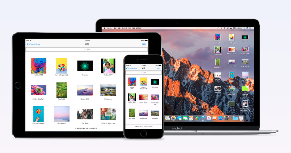 apple-recommend-12-point-in-macos-sierra_08