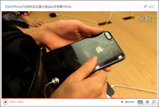 chinese-netizen-scratch-iphone-7-demo_02