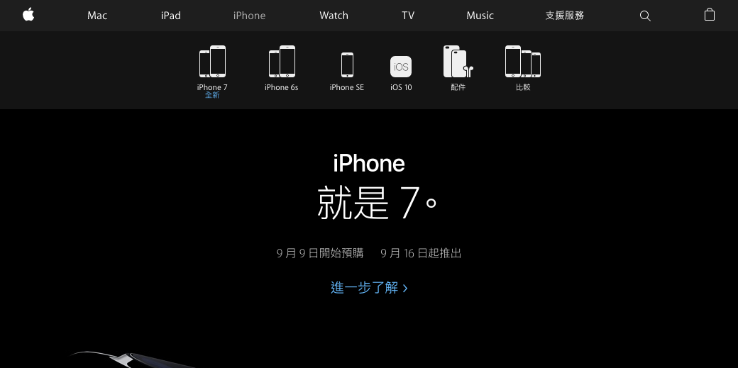 how-to-translate-this-is-7-in-chinese-and-cantonese_02