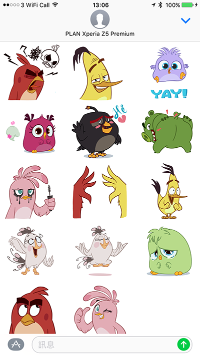 ios-10-imessage-sticker-and-plugin_02