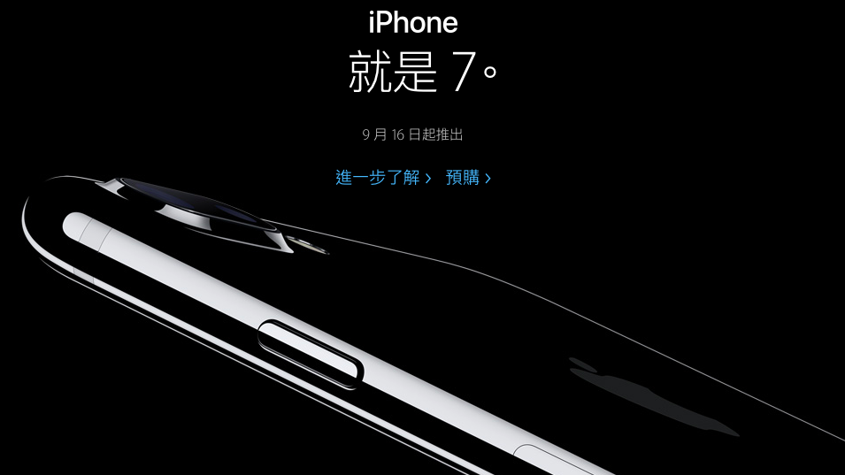 iphone-7-china-and-taiwan_00