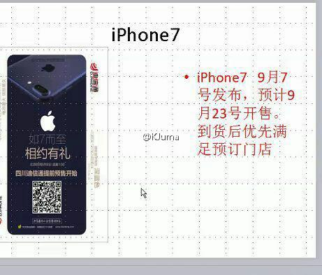 iphone-7-first-wave-may-without-china_01